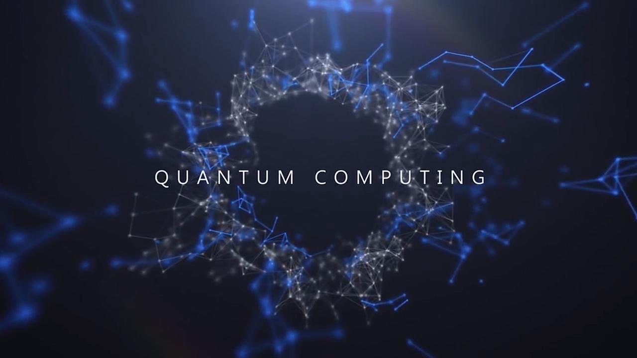 سرمایهگذاری ویژه دولت بریتانیا در حوزه محاسبات کوانتومی