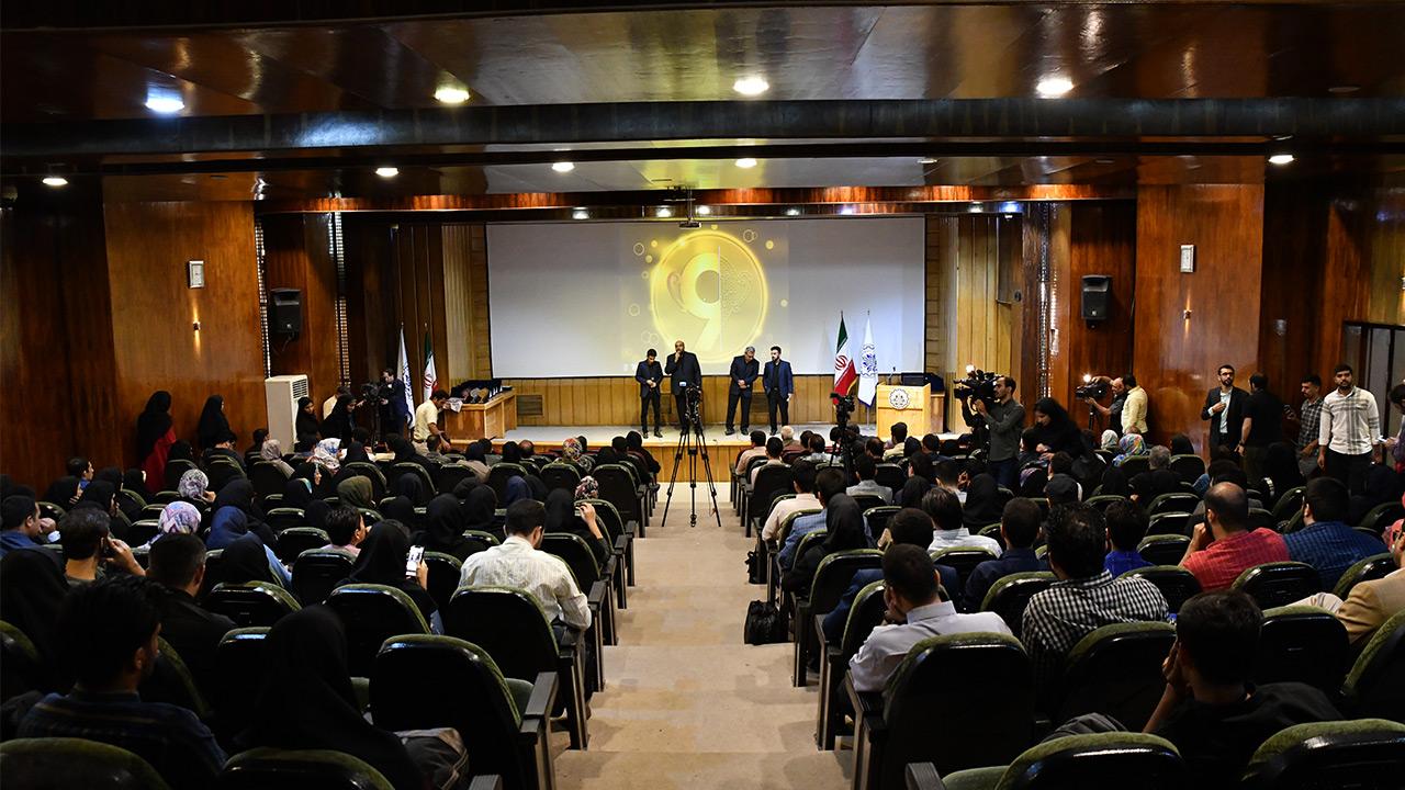 مراسم اختتامیه نهمین مسابقه ملی فناورینانو برگزار شد