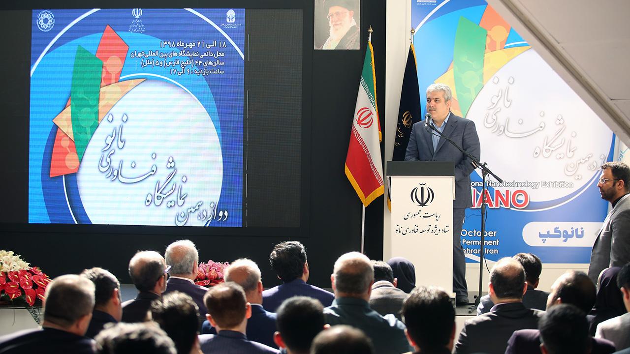 ستاری: نانو جزو علوم پیشتاز در ایران