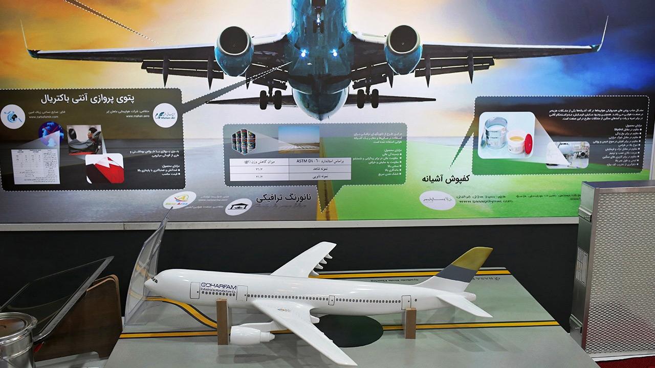رسوخ فناورینانو در صنعت هوایی ایران