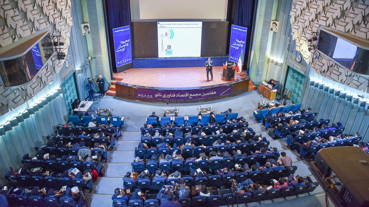 هفتمین مجمع اقتصاد فناوری نانو در پژوهشگاه نیرو آغاز به کار کرد