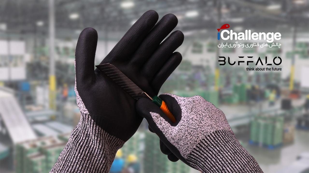 چالش افزایش مقاومت برشی لایههای پلیمری در دستکش ایمنی