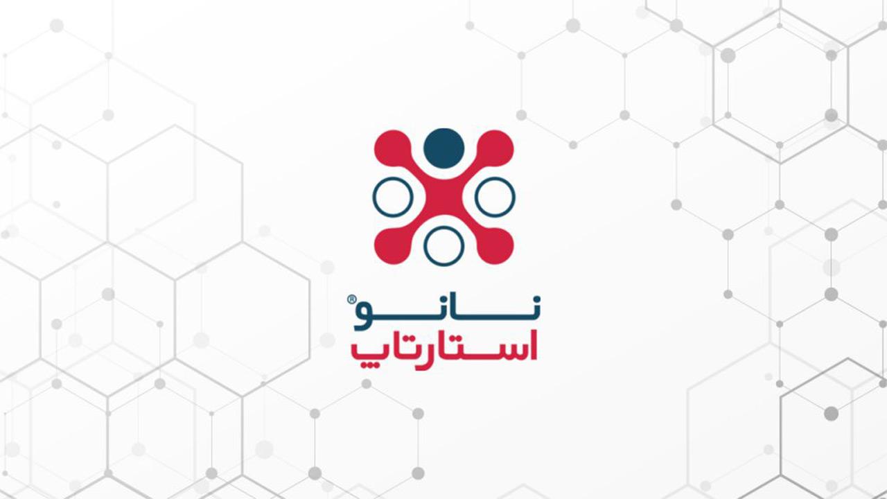 شرایط شرکت در چهارمین دوره نانواستارتآپ اعلام شد