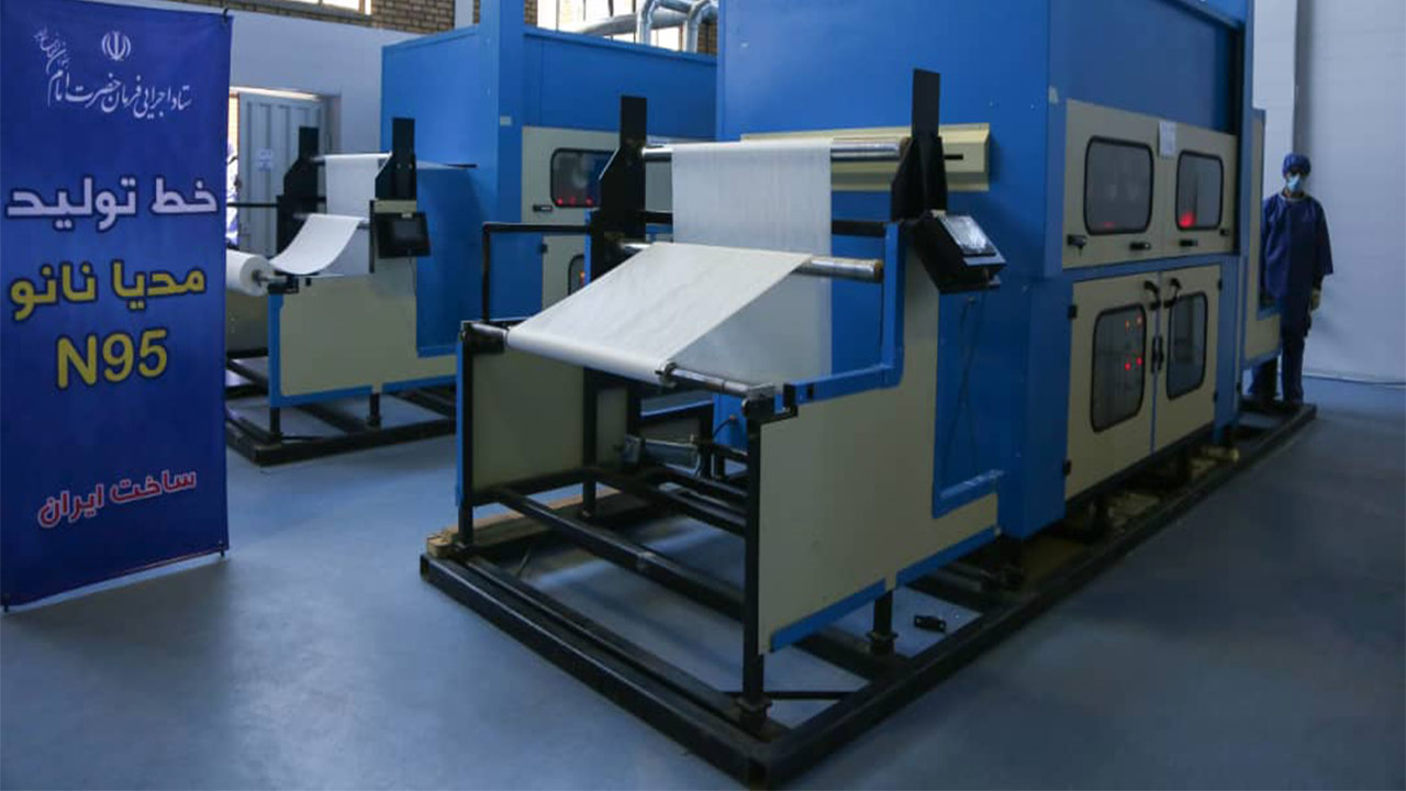 بهرهبرداری از دستگاه نانوالیاف ایرانی در بزرگترین کارخانه تولید ماسک کشور